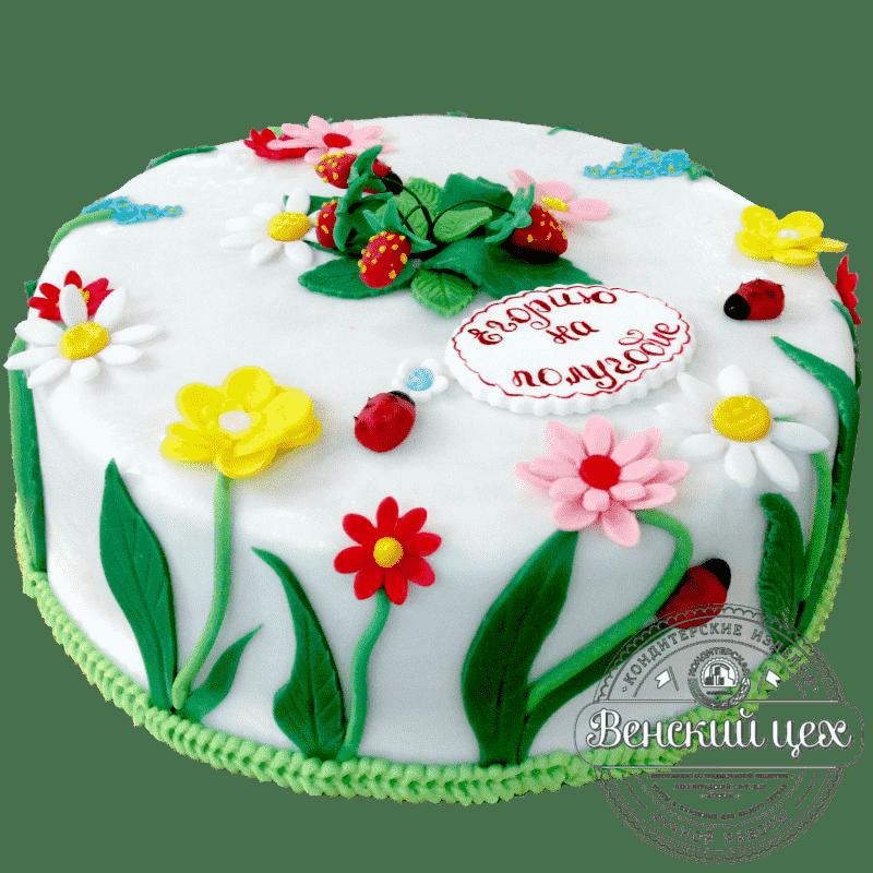"""Торт детский на 1 годик """"Земляничная поляна"""" №104"""