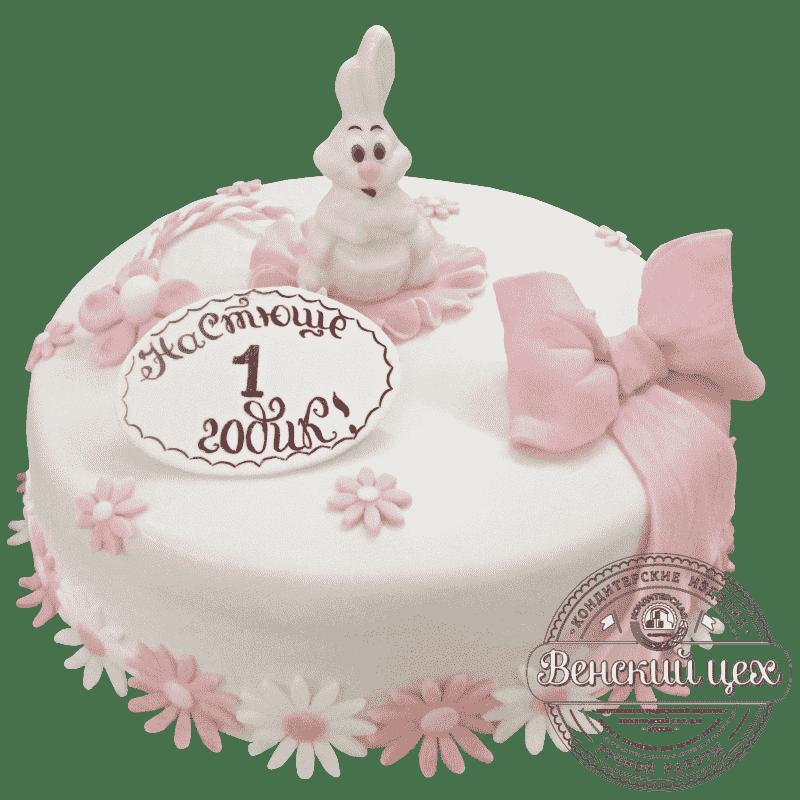 """Торт детский на 1 годик """"Моей зайке"""" №107"""