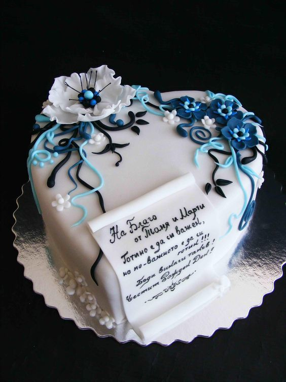 Торт  на День Святого Валентина  № 1150