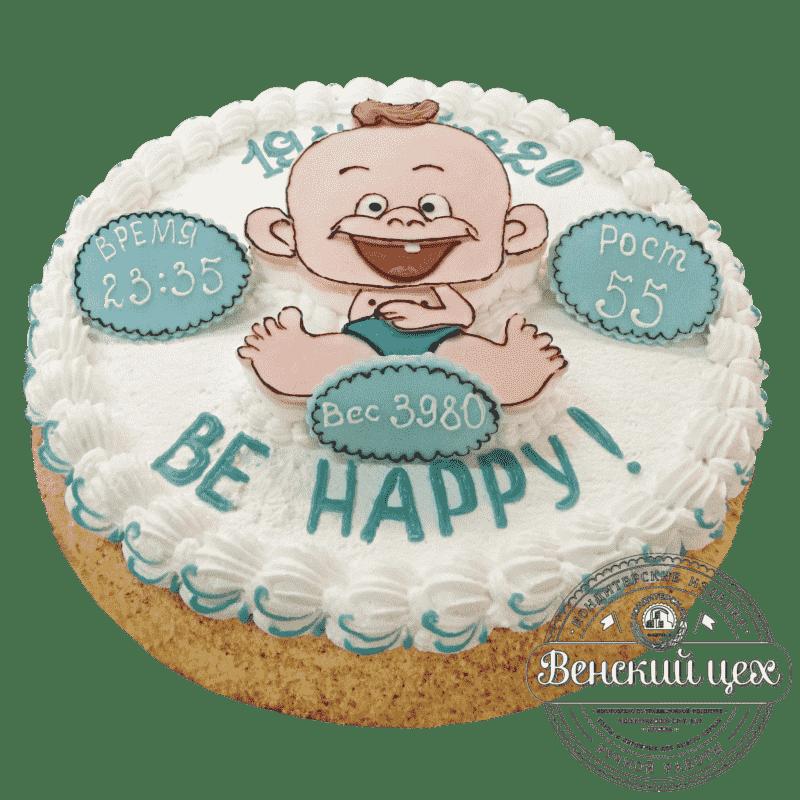 """Торт детский """"BE HAPPY"""" №117"""