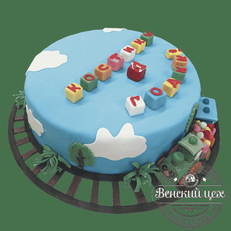 """Торт детский """"Железная дорога"""" №118"""