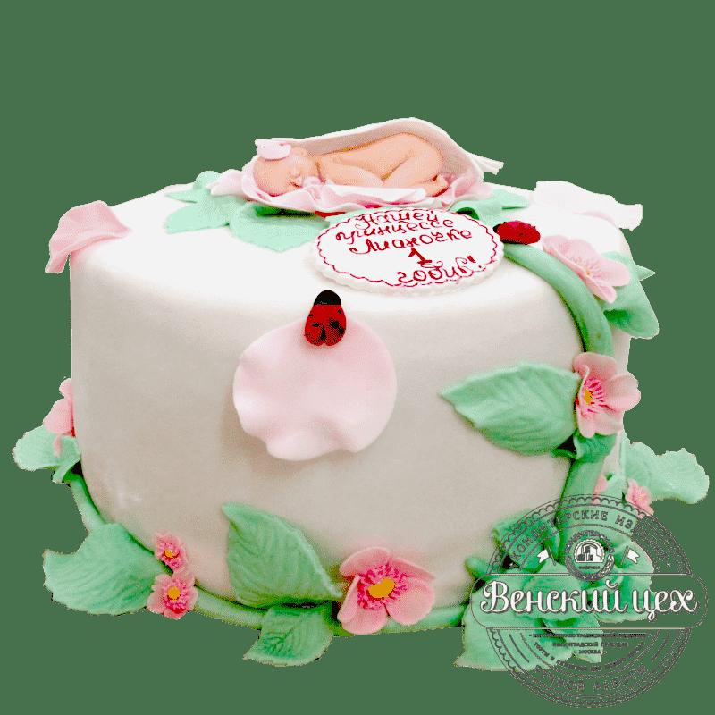 """Торт детский """"Моей девочке"""" №121"""