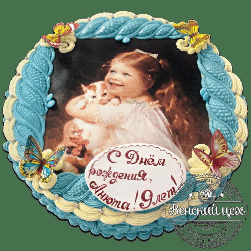 """Торт  детский """"Ребенок с котом"""" №1260"""