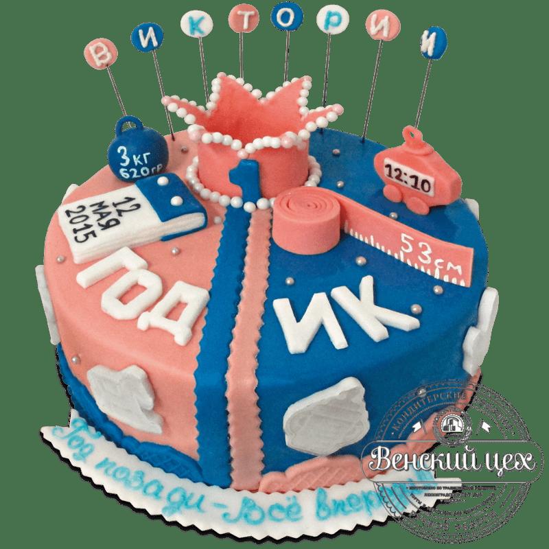 """Торт детский """"Любимой дочке"""" №1265"""