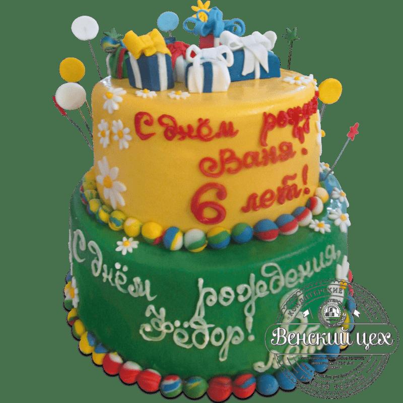 """Торт детский """"Сладкий подарок на двоих"""" №1268"""
