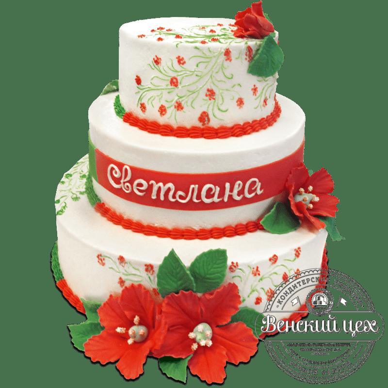 """Торт на день рождения """"Яркий букет"""" №1278"""