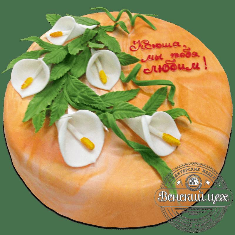 """Торт на день рождения """"Нежный букет"""" №1281"""