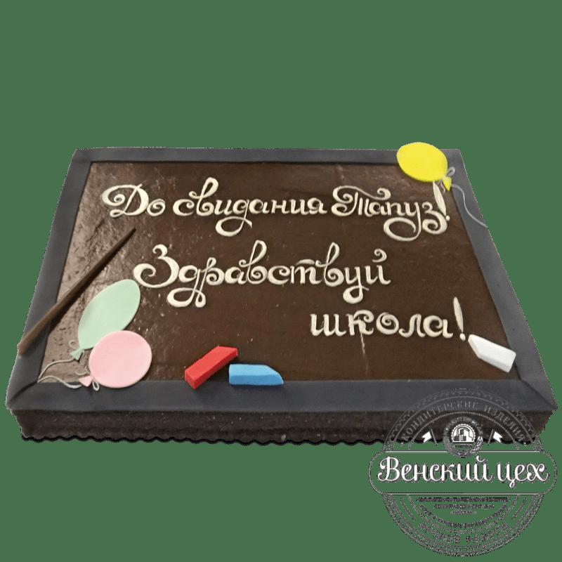 """Торт на праздник """"Школьная доска"""" №1286"""