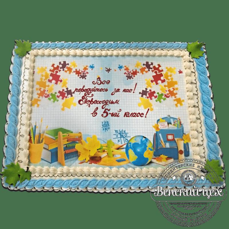 """Торт на праздник """"Школьная тетрадь"""" №1287"""