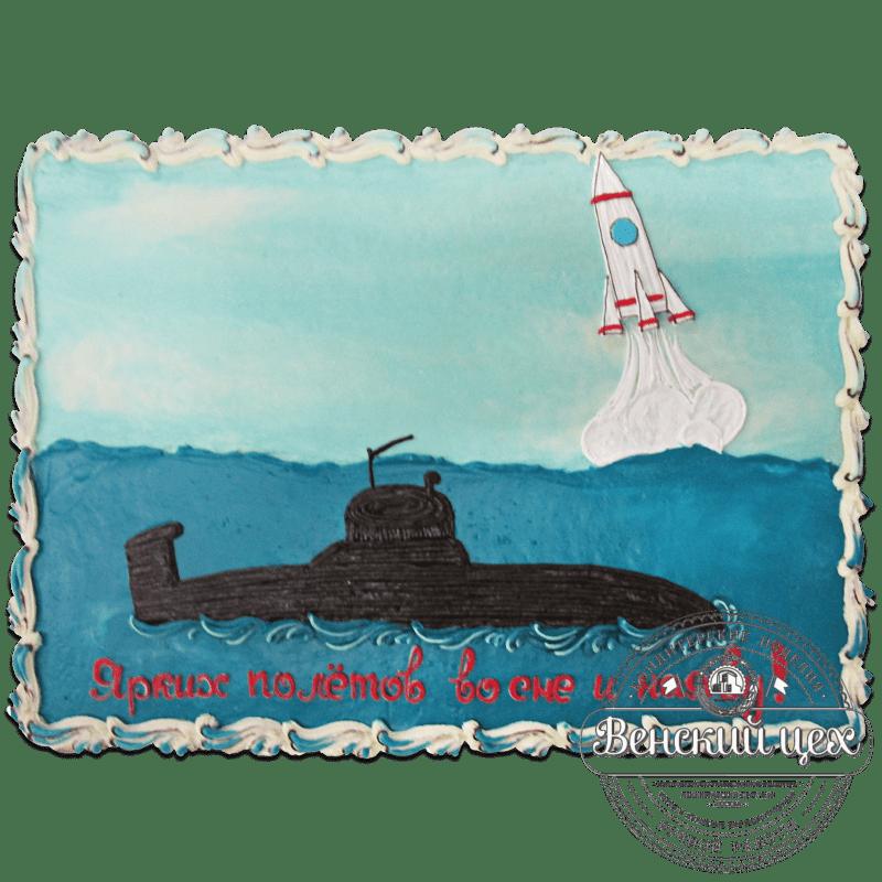 """Торт на день рождения """"Подводная лодка"""" №1294"""