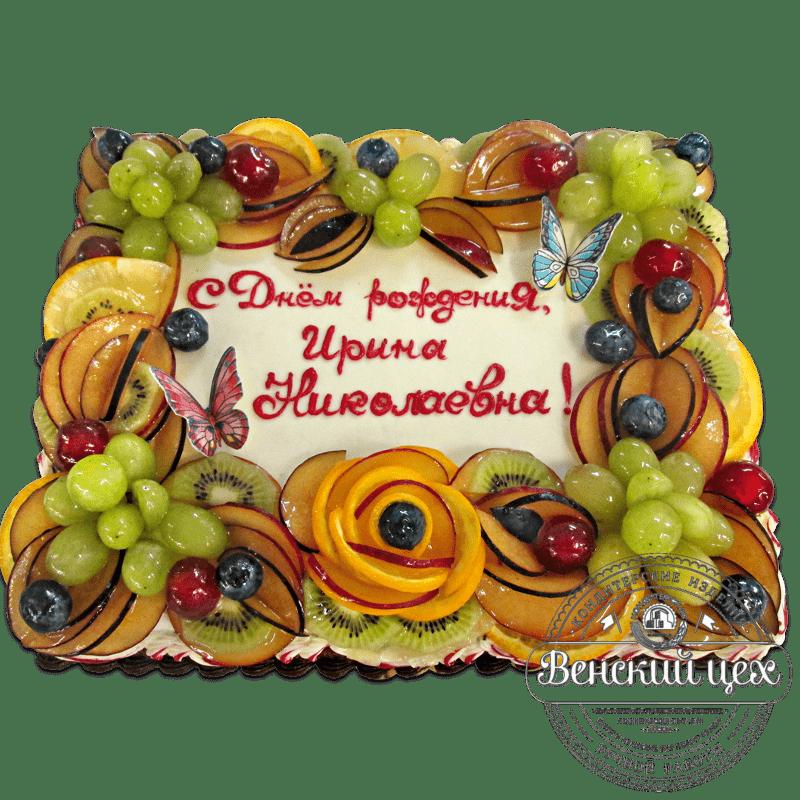 """Торт на день рождения """"Фруктовый узор"""" №1301"""