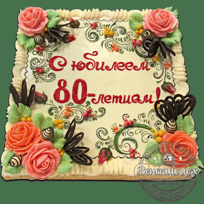"""Торт на юбилей """"Розы и шоколад"""" №1302"""