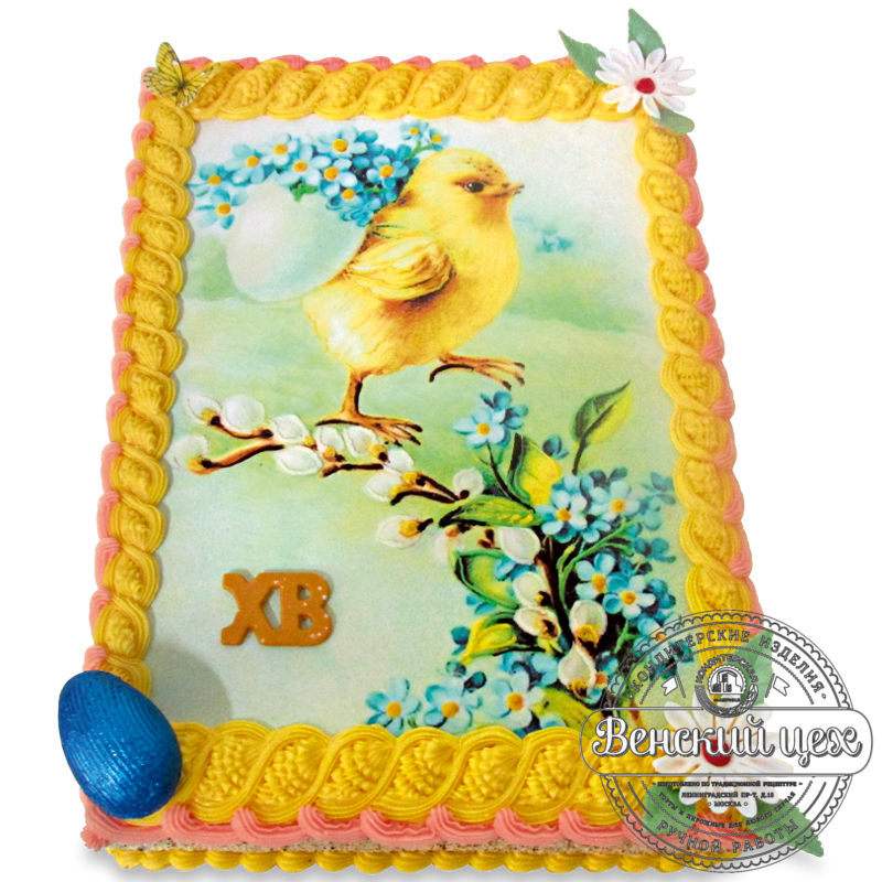 """Торт на праздник """"Пасхальный цыплёнок"""" №1322"""