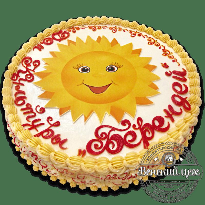 Торт на праздник №1365