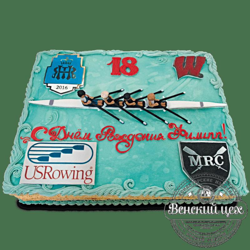 Торт на праздник №1367