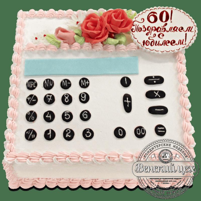 """Торт на день рождения """"Касса"""" №1369"""