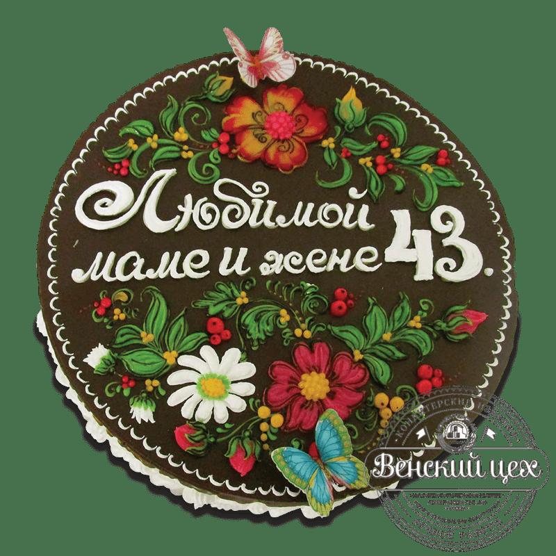 """Торт на день рождения """"Луговые цветы"""" №1629"""