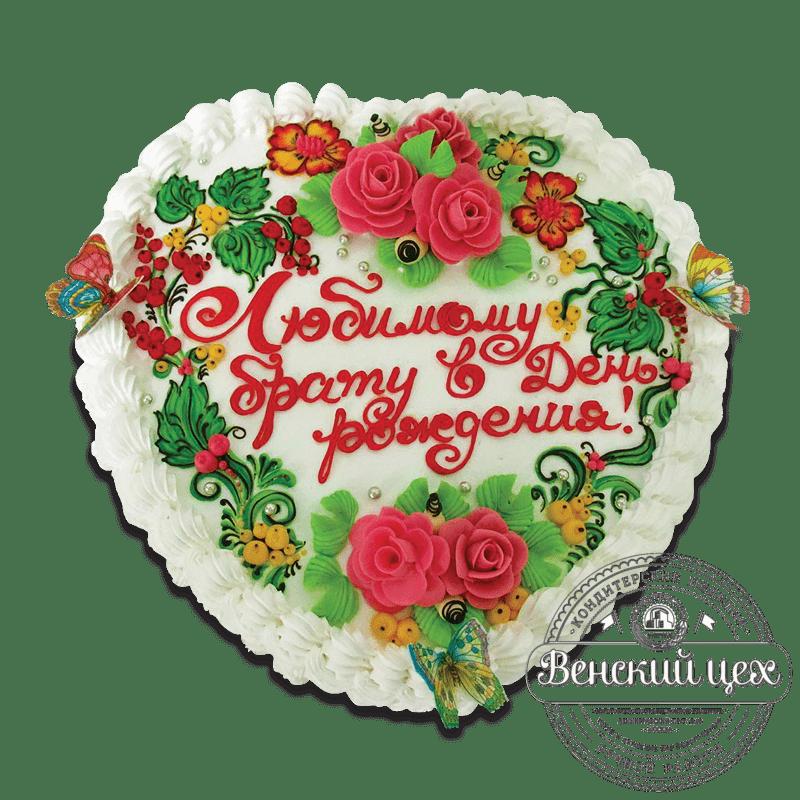"""Торт на день рождения """"От всего сердца"""" №1631"""