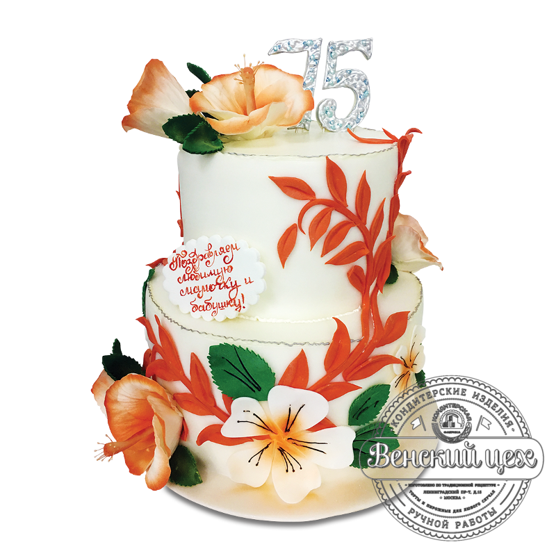 Торт на юбилей №1698