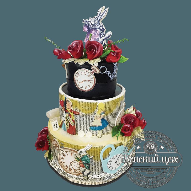 """Торт на день рождения """"Алиса в стране чудес"""" №1726"""