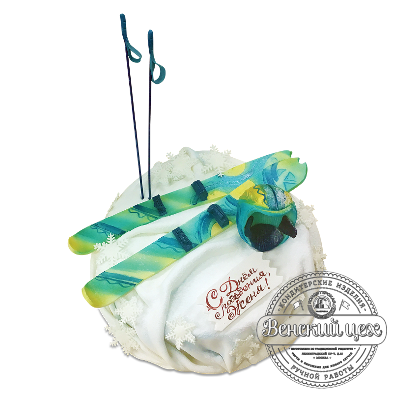 """Торт на день рождения """"Лыжный сезон"""" №1738"""