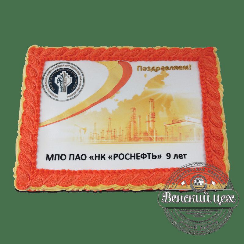 """Торт на корпоратив """"Роснефть"""" №1743"""