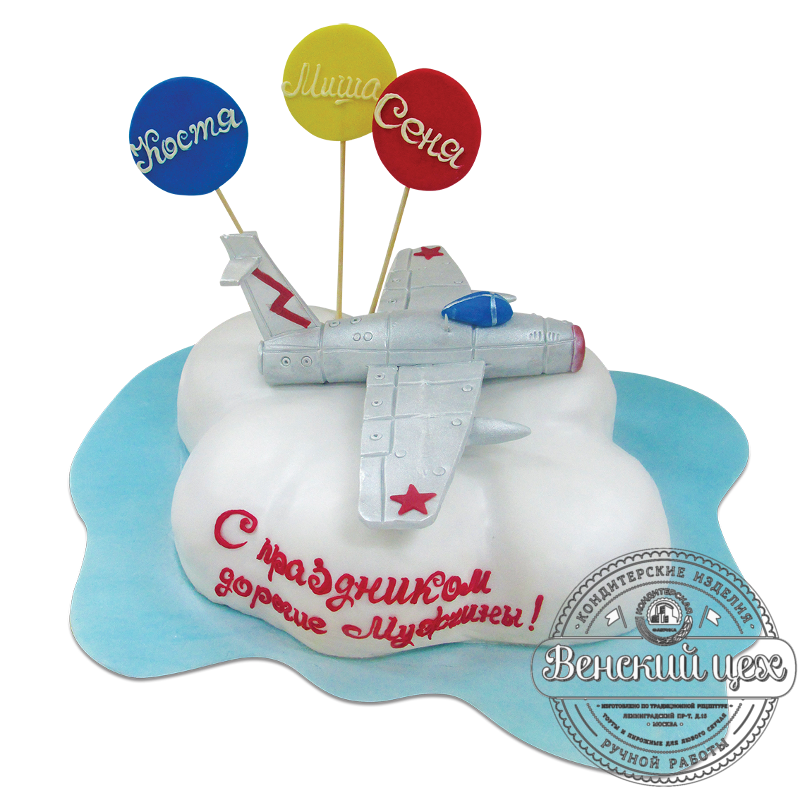 "Торт на праздник ""Самолет"" №1779"