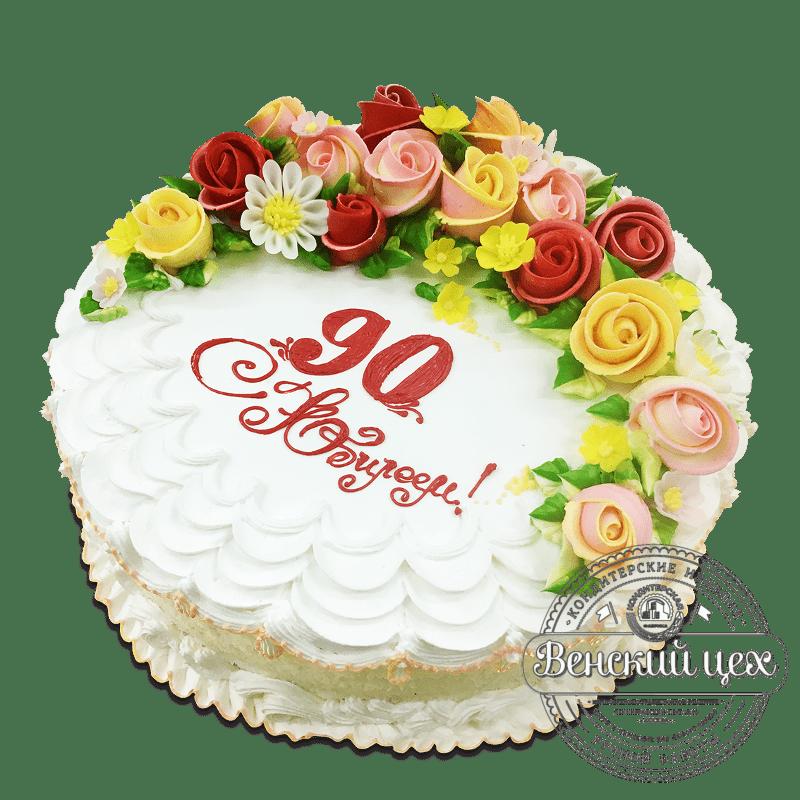 Торт на юбилей №1787