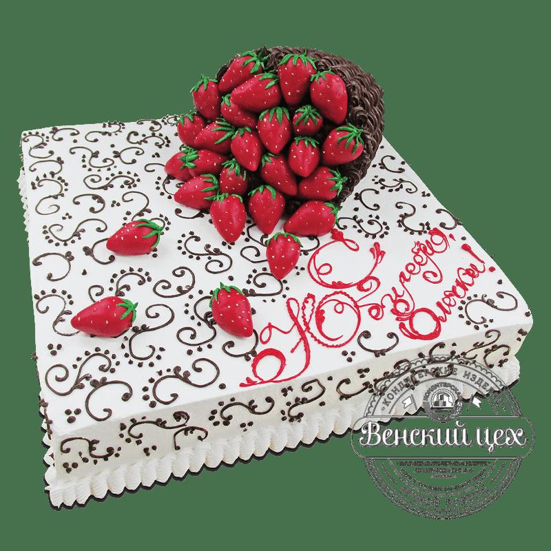 """Торт на юбилей """"Клубничная корзина"""" №1791"""