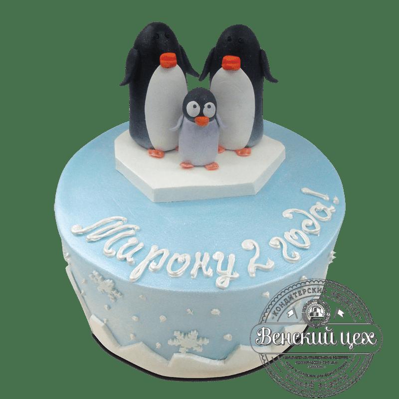"""Торт детский """"Семейство пингвинов"""" №1826"""
