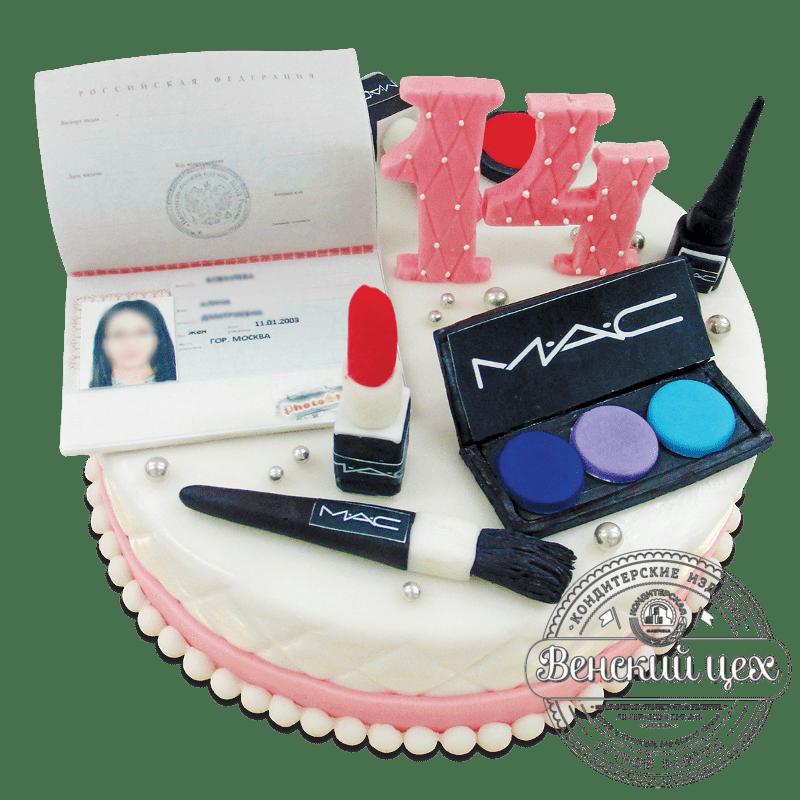 """Торт на  день рождения """""""" №1832"""