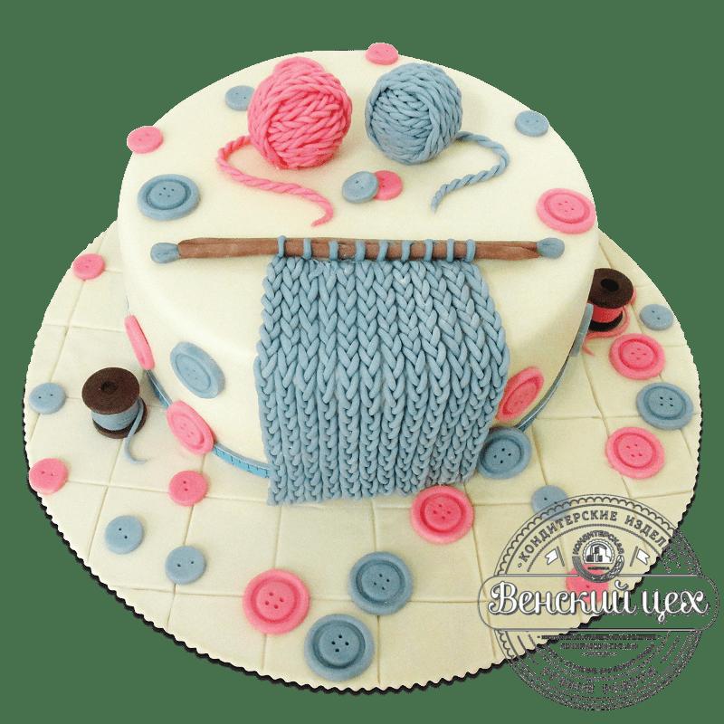 """Торт на день рождения """"Вязание"""" №1855"""