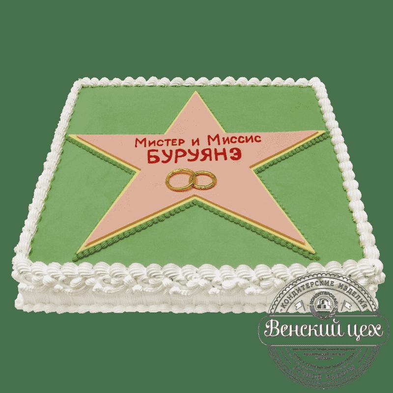 """Торт на годовщину """"Аллея славы"""" №187"""