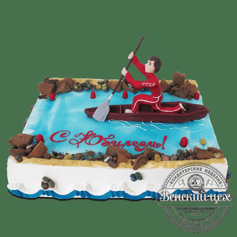 """Торт на день рождения """"Байдарка"""" №1872"""