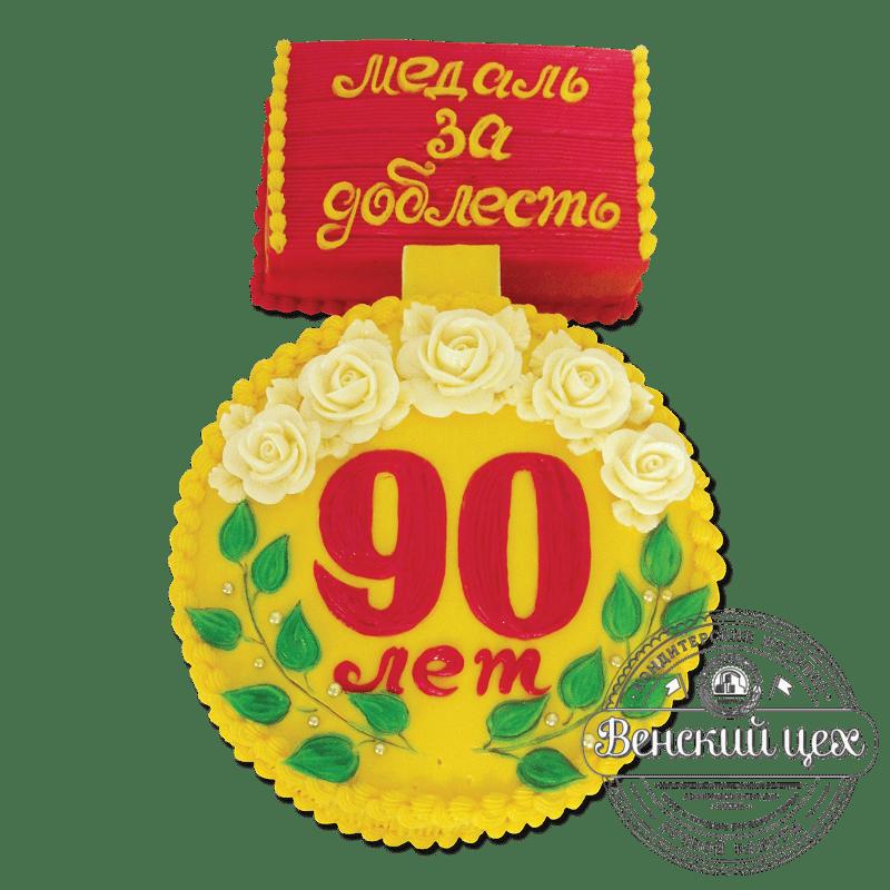 """Торт на праздник """"Медаль за доблесть"""" №1878"""