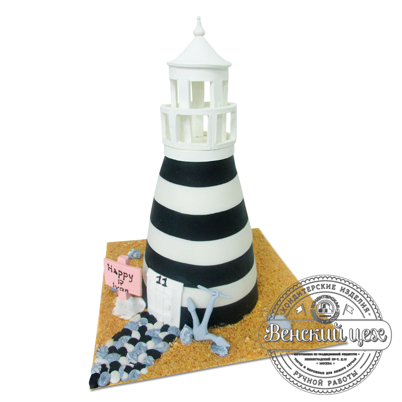 """Торт на день рождения """"Маяк"""" №1886"""