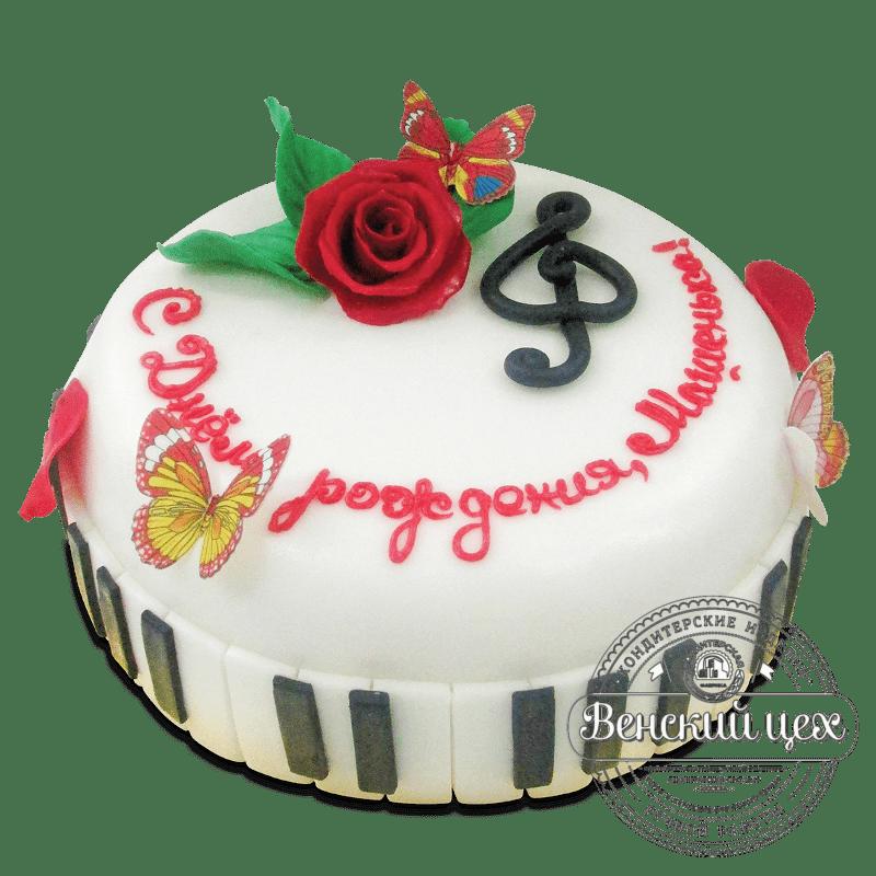 """Торт на день рождения """"Музыкальный"""" №1889"""