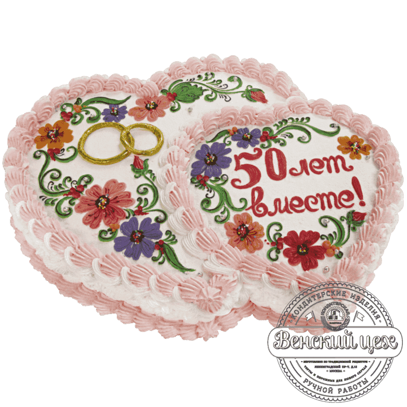 """Торт на годовщину """"Двойное сердце"""" №189"""