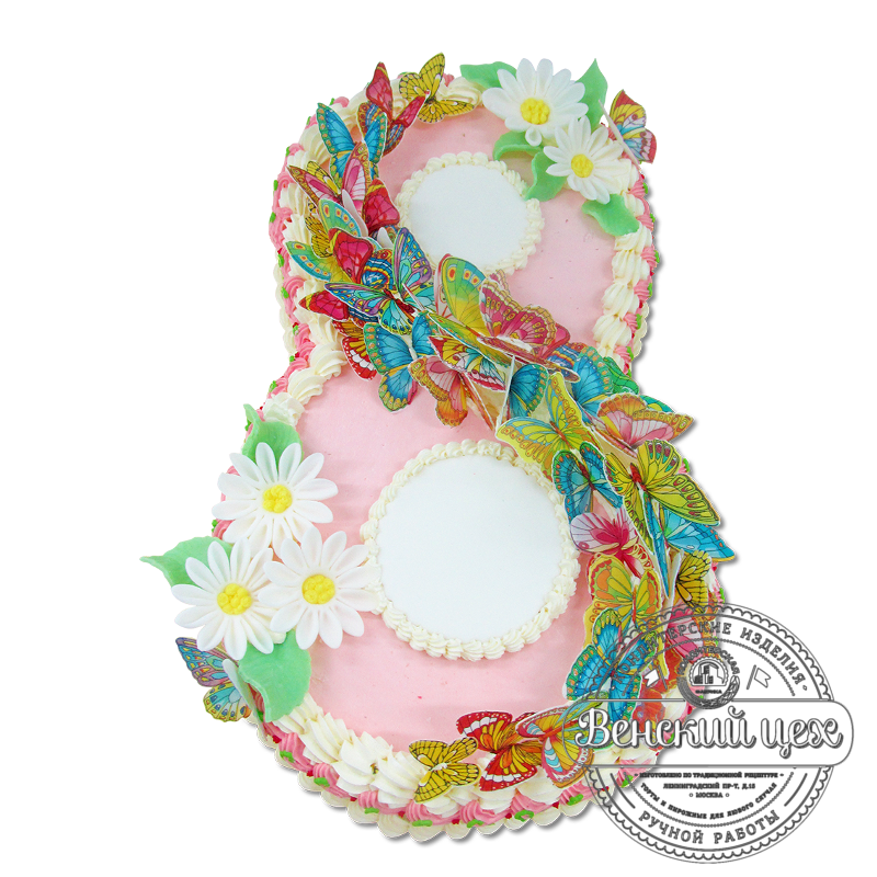 """Торт на праздник """"Восьмерка в бабочках"""" №1896"""