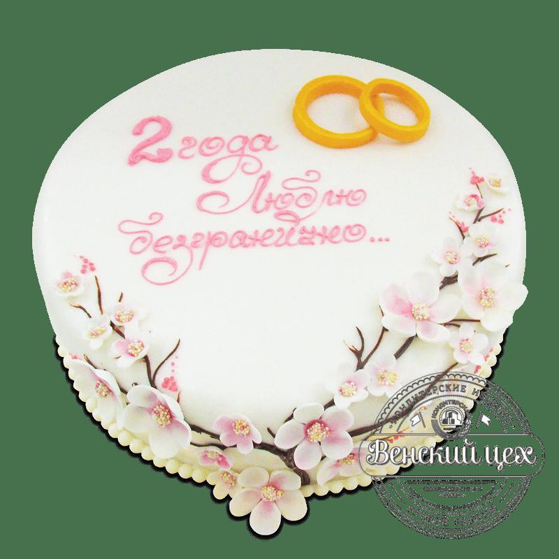 """Торт свадебный юбилейный """"Сакура"""" №1904"""