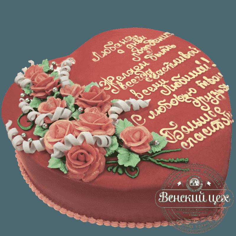 Торт на юбилей «От чистого сердца» №232