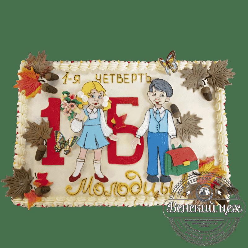 Праздничный торт «Первокласснику» №25