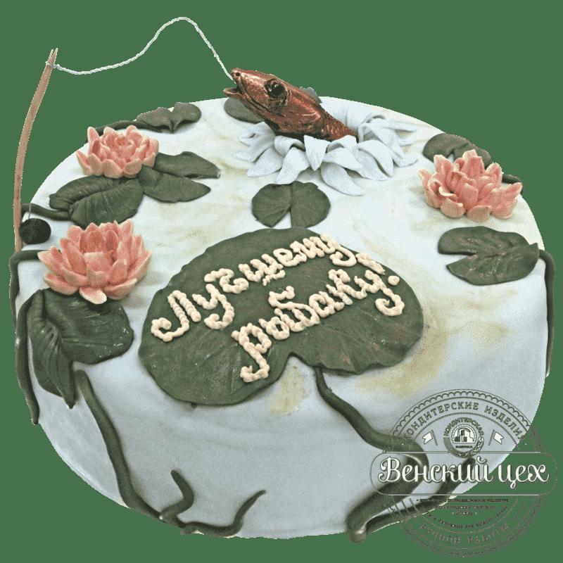 Торт на день рождения «Рыбак и щука» №251