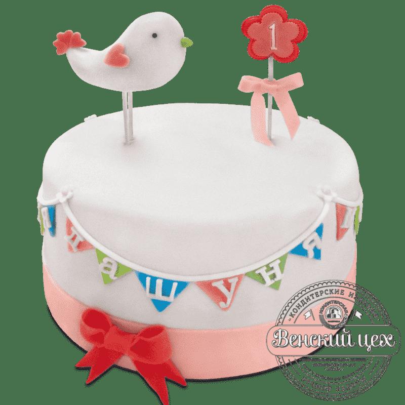 """Торт детский """"Птичка-невеличка""""  №27"""