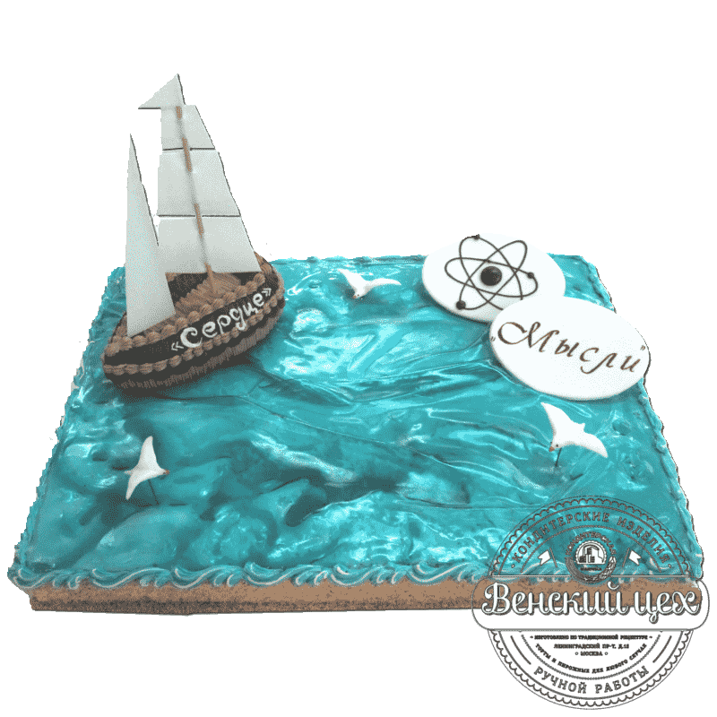 """Торт на день рождения """"Дальнее плавание"""" №271"""