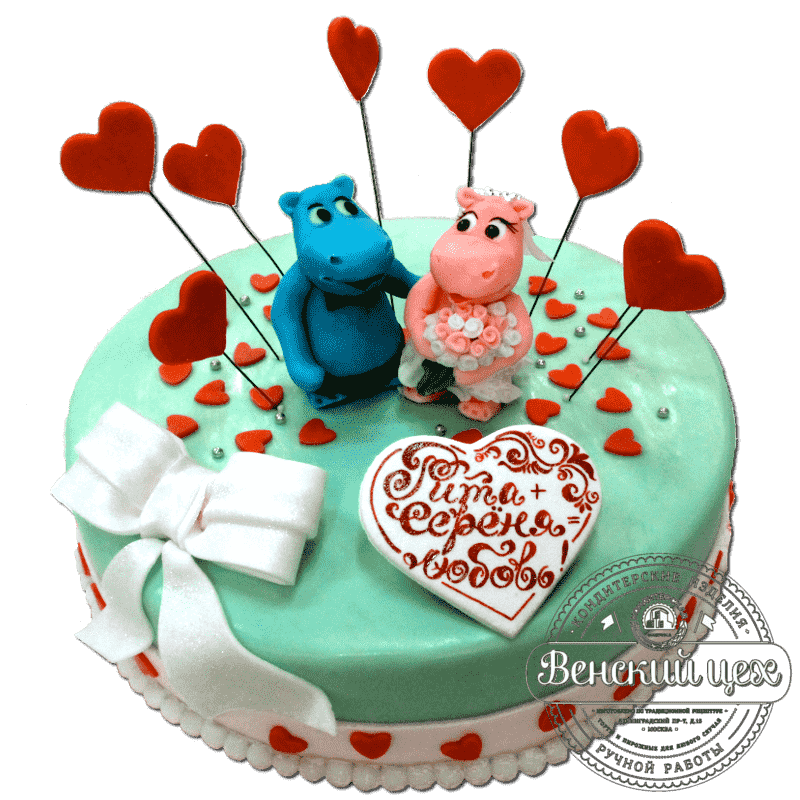 "Торт на свадьбу ""Молодожены"" №277"