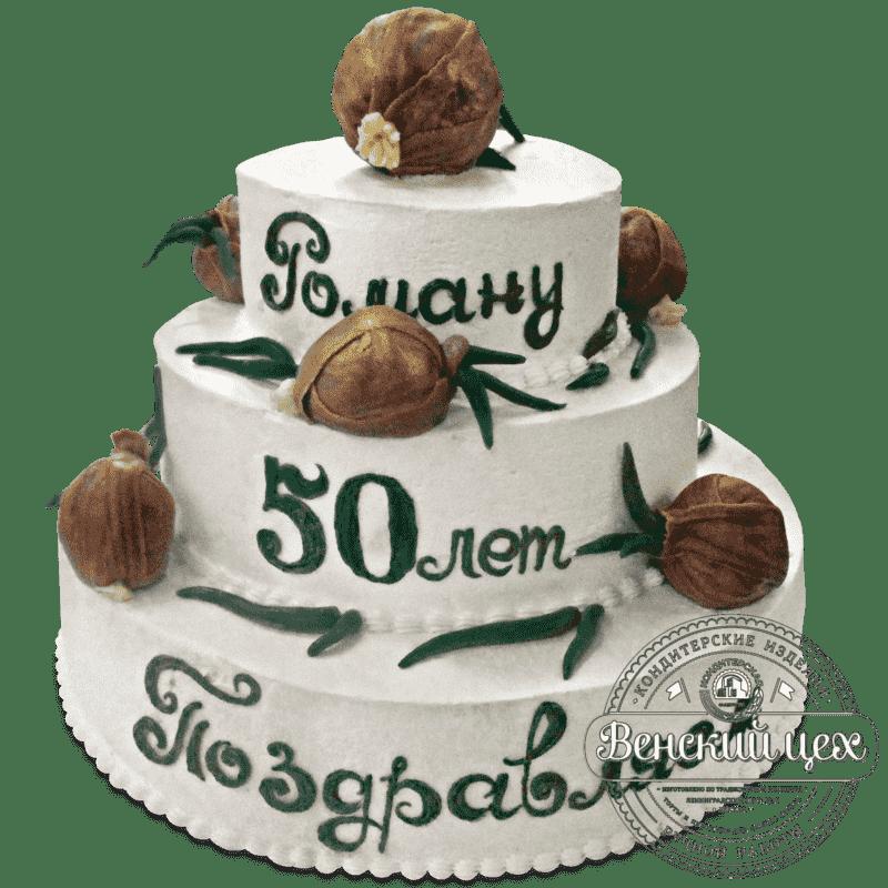 Торт на юбилей «Луковое счастье» №312
