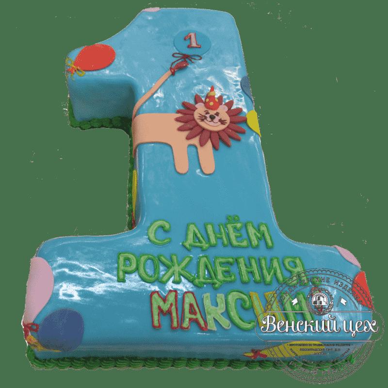 Торт на день рождения ребенку «Бесстрашный лев» №321