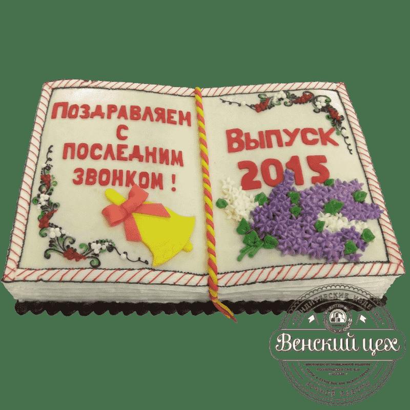 Праздничный торт «Выпускной» № 343