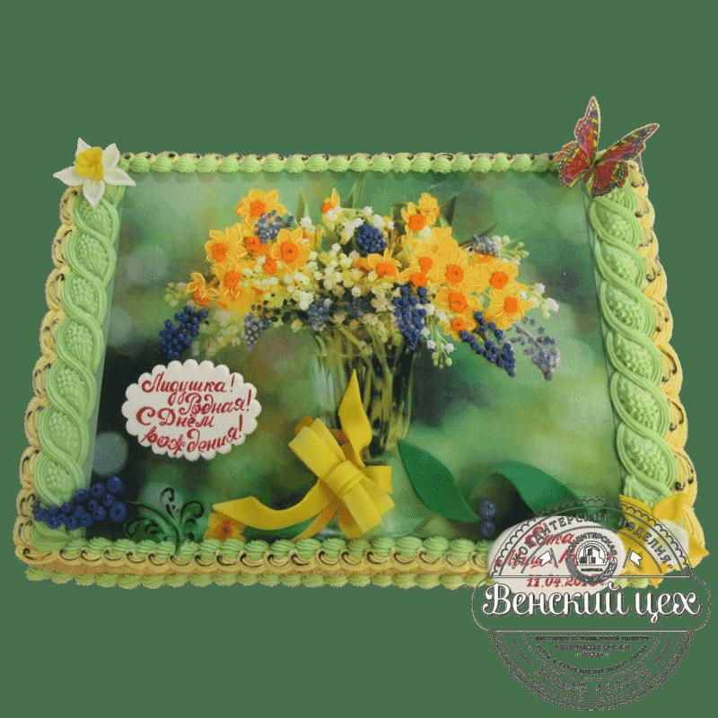 Торт на день рождения «Букет из сирени и нарциссов» №357